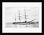 Photograph of the 3 masted barque 'Lanarkshire' (1873)  at quayside by unknown