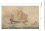 Chinese Junk Keying by unknown