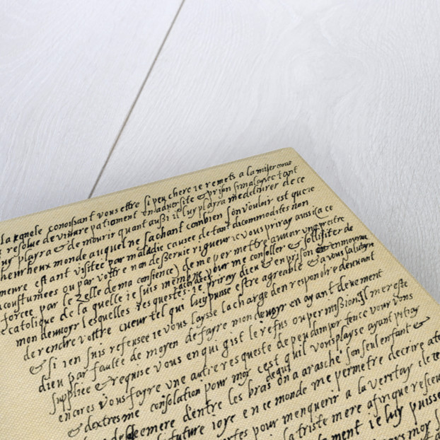 Letter from Mary Queen of Scots to Queen Elizabeth I, Sheffield by Mary Queen of Scots