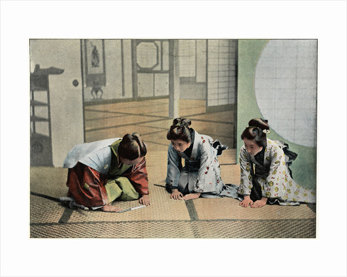 A Ceremony in Japan by Charles Gillot