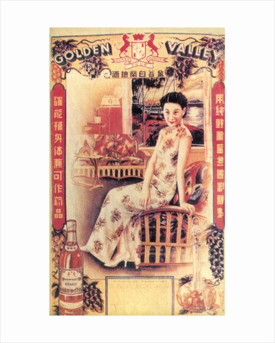 Shanghai advertising poster advertising brandy by Anonymous