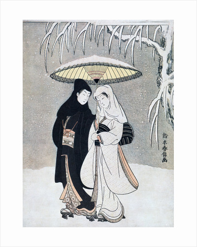 Crow and Heron, or Young Lovers Walking Together under an Umbrella in a Snowstorm by Suzuki Harunobu