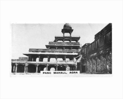 Panch Mahal, Fatehpur Sikri, Agra, India by Anonymous
