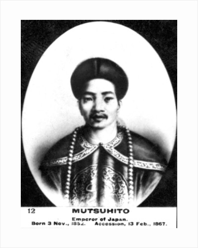 Mutsuhito, Emperor of Japan by Ogden's Guinea Gold Cigarettes