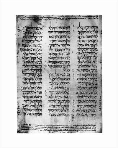 Hebrew version of the Pentateuch by Anonymous