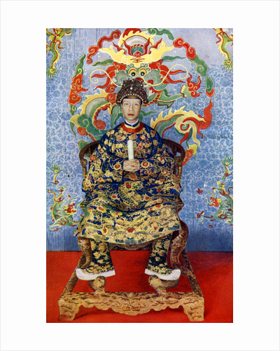 The Emperor of Annam, Vietnam by Anonymous