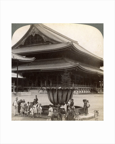 Main front of Higashi Hongan-ji, largest Buddhist temple in Japan, Kyoto by Underwood & Underwood