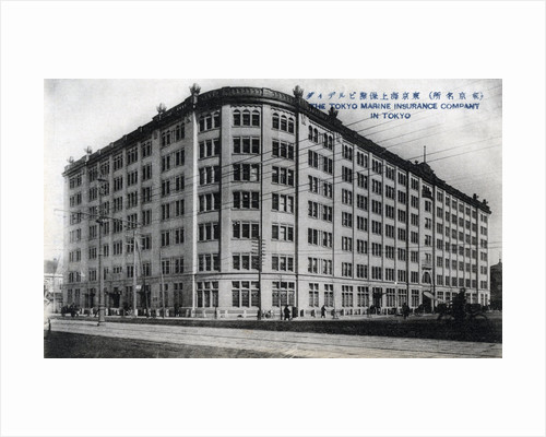 Offices of the Tokyo Marine Insurance Company, Tokyo by Anonymous