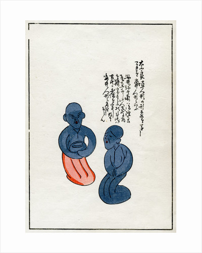 Clay charms, including written o-fuda, Japanese by Anonymous