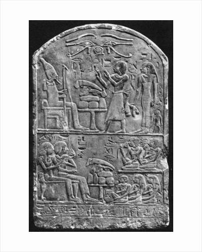 A tombstone of Amennebi, c1550 BC by Anonymous