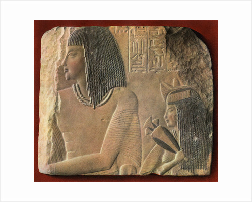 An Egyptian limestone relief, c1400 BC by Anonymous