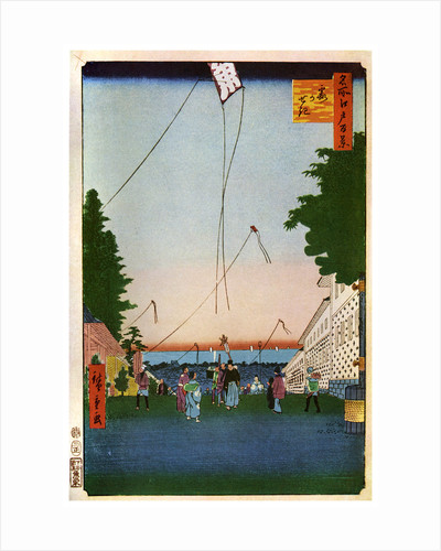 Flying kites, Japan by Anonymous