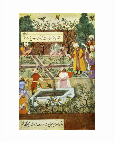Babur superintending in the Garden of Fidelity by Anonymous
