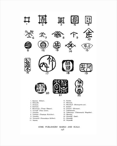 Some Japanese publishers' marks and seals by Anonymous