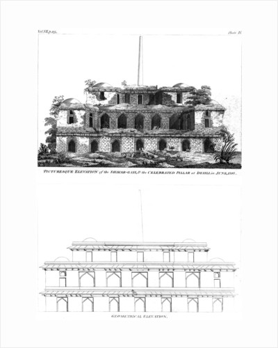 Picturesque Elevation of the Shikar Gah and the Celebrated Pillar at Delhi, June 1797 by Anonymous
