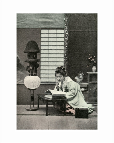 'A Fair Student', Japan by Anonymous
