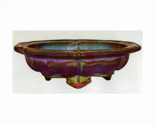 Bulb-bowl, Chinese, Song dynasty, 960-1279 by Anonymous