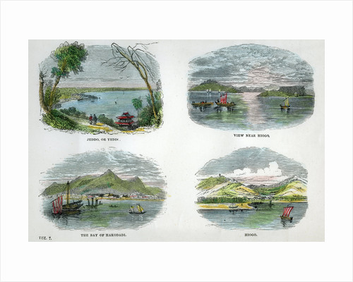 Views of the chief towns and ports of Japan by Anonymous