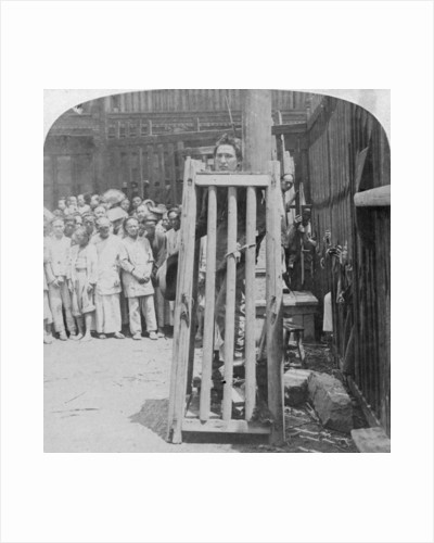One of China's terrible methods of death punishment by Underwood & Underwood