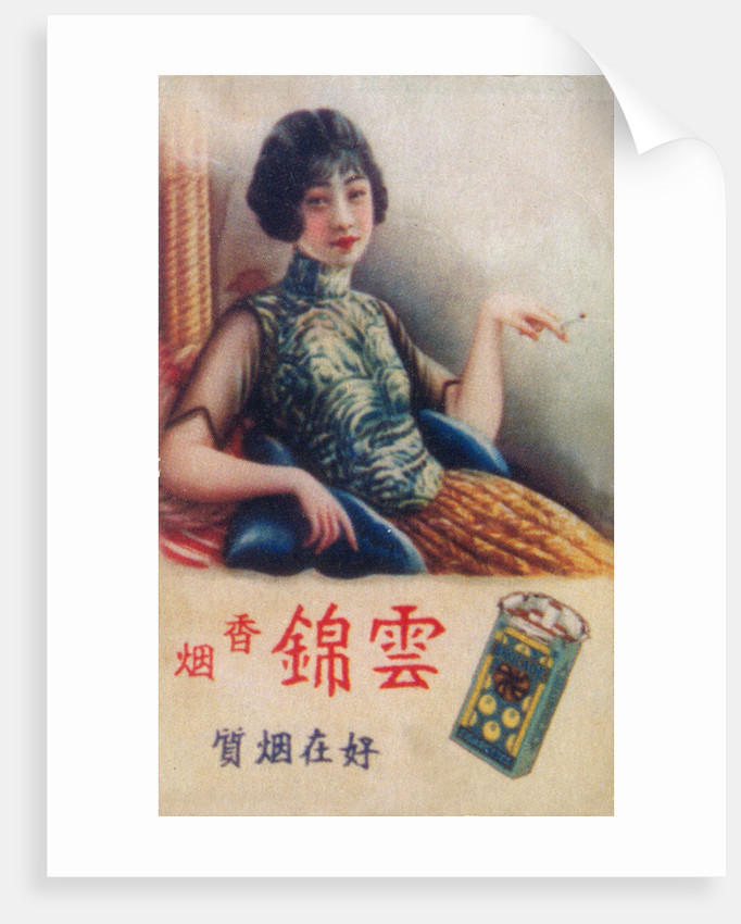 Shanghai advertising poster by Anonymous
