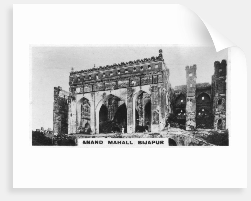 Anand Mahall, Bijapur, Karnataka, India by Anonymous