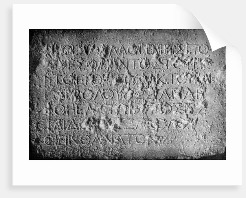 A tablet outside Herod's Temple, Jerusalem, forbidding strangers to enter by Anonymous