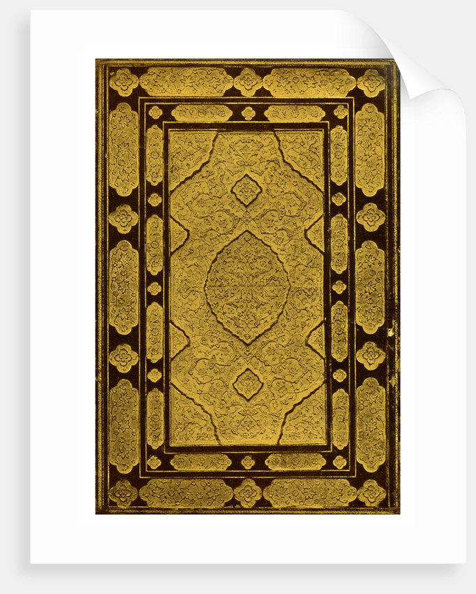 Embossed binding of Jami's 'Khansa, Five Poems' by Anonymous