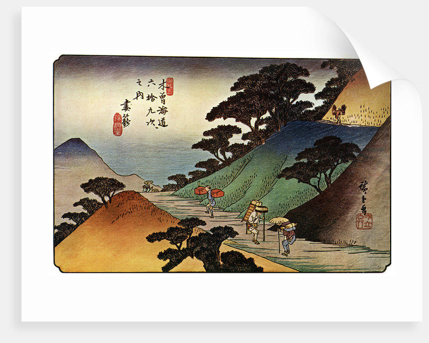 'Tsumagome', 1830s by Anonymous