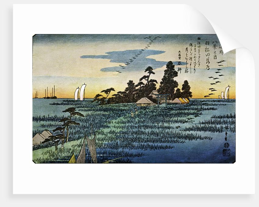 'Haneda No Rakugan' ('Geese Flying Home at Haneda'), 1830s by Anonymous