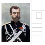 Czar Nicholas II of Russia by Anonymous