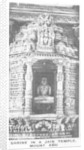 Shrine in a Jain temple, Mount Abu, Rajasthan, India by Anonymous