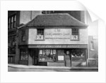 The Old Curiosity Shop, 13 Portsmouth Street, Kingsway, London by Anonymous
