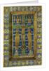 Plaque binding (plaque de reliure), champlevé enamel on copper by Anonymous