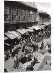 The Sheikh Gazal Market in Ashar, Basra, Iraq by A Kerim