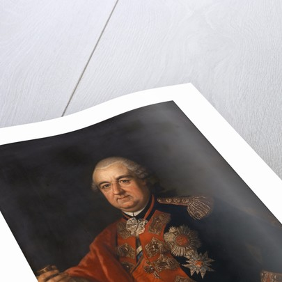 Portrait of Karl Theodor, Count Palatine and Duke of Bavaria (1724-1799) by unknown