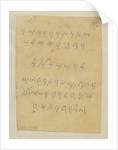 Three Citiean inscriptions by John Swinton