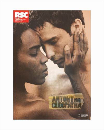 ANTONY AND CLEOPATRA, 2013 by Tarell Alvin McCraney