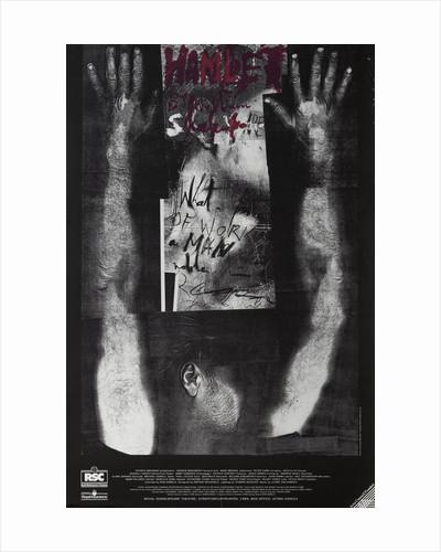 Hamlet, 1989 by Ron Daniels