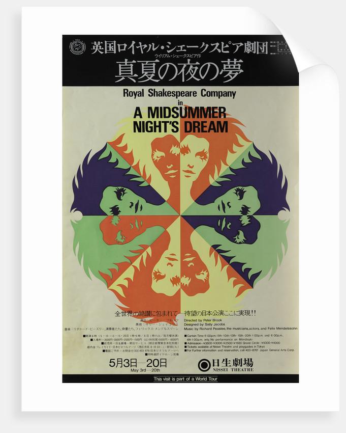 A Midsummer Night's Dream, 1972 / 73 by Peter Brook