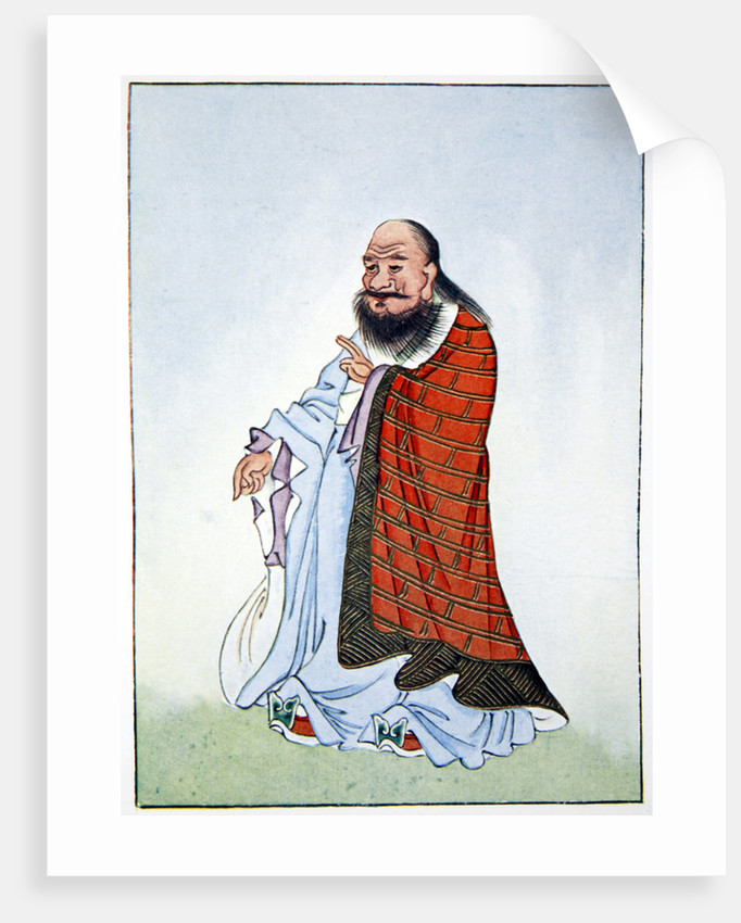 Lao-Tzu by Anonymous