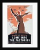 Women of Britain Come into the Factories by Anonymous