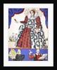 Elizabeth I by Rosalind Thornycroft
