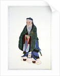Confucius by Anonymous
