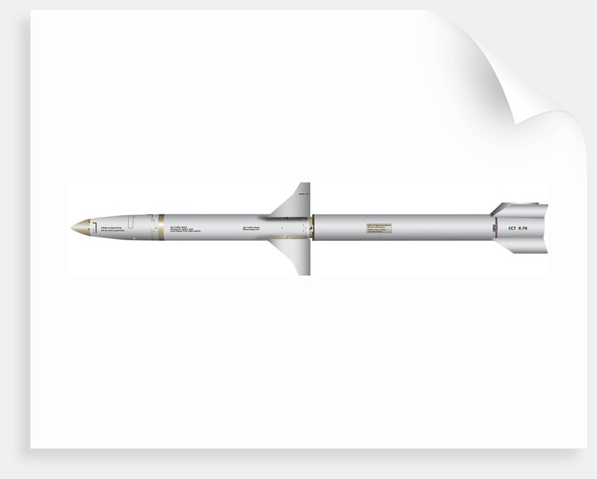 Illustration of an AGM-88 High-speed Anti-Radiation Missile. by Anonymous