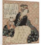 Seated Lady with a Boy, 1786 - 1868 by Jashima Gakutei
