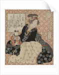 Seated Lady with a Boy, 1786 - 1868 by Jashima Gakutei