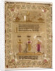 Sampler stitched with a poem, Martha Baileys Work Done In The 10th Year Of Her Age, 1817 by unknown